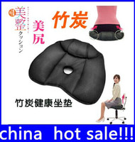 Wholesale Lounged disposable bamboo charcoal cushion nice bottom cushion fart cushion beauty care top sale