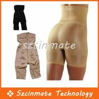 Cheap Control Panties Body Shaper Best   Body Shaping