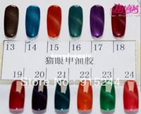 Wholesale Nail art nail polish glue magnetic UV lamp polish glue illusiveness nail tools accessery Color magnetive nail gel