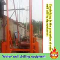 Wholesale CX Multi function water drill rig Water well drilling equipment drilling tools machinery industrial equipmen Receive booking sales