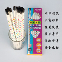 Calligraphy & Fountain Pens China 6710 China Authentic Shanghai China 6710 Triangle pencil pencil for children creative writing students to locate supplies wholesale