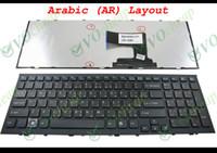 ar vaio - New Laptop keyboard for Sony Vaio VPC EL VPCEL VPC EL Series Black Arabic AR Version