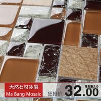 Interior Glass Ma Bang Mosaic / Ma Bang [ Ma Bang ] ice crack crystal glass mosaic natural stone European-style garden living room TV backdrop