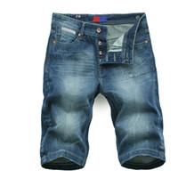 Wholesale 2014 HOT New Fashion Men s jeans Battlefield situation style Casual Casual Loose Leisure Cargo Carpenter Shorts