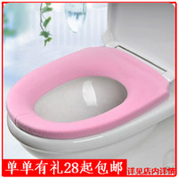 Cheap O- antibacterial toilet cleaning pad warm velvet seat cover toilet seat cover candy -colored diameter of about 33CM