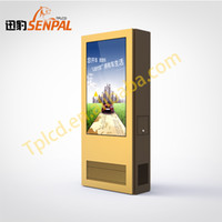 Wholesale 82 quot All weather dual sides outdoor LCD standing advertising player