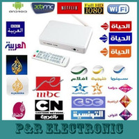 Wholesale Best Arabic IPTV box arabic tv box No monthly fee and Support HD Arabic channel Beinsports OSN MBC better than loolbox