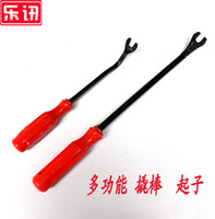 Other   Free shipping Auto upholstery board panel plaque bumper skirt clip cord lock cavatappi disassembly crowbar tools