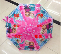 Wholesale Cartoon candy colored kids Frozen umbrella girl child Romance umbrella PC with pink and blue color mixed
