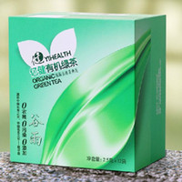 Wholesale New Spring g Perfumes and Fragrances of Brand Originals Organic Green Tea Chinese Personal Care Grain Rain Tea Health Food