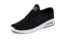 Wholesale Stefan Janoski Top Quality Free Sport Breathable Men Shoes size