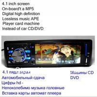 music cd - 4 inch car t a MP5 Mp3 Mp4 digital hd music APE Card machine Car display Replace car CD and DVD player Navara Car player