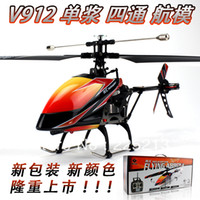 other other other Wholesale-WL toys V912 2.4G 4ch rc helicopter v911 upgrade single propeller big 52cm radio control single screw remote control