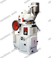 Wholesale ZP17 Rotary Tablet Press machine