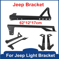 Wholesale Jeep Mount Brackets for Led Light Bar SUV Offroad Jeep Wrangler JK Brackets Steel Metal Upper Windshield Mounting Brackets