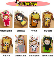For Apple iPhone Metal 5th generation ( big eyes ) cat pear 5th The new doll iphone5 5S Pear Apple 4 4s Apple phone shell protective sleeve silicone sleeve cartoon