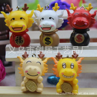 Pupil Toy 11 Unisex Super cheap Korean jewelry wholesale cute cartoon A32 Lucky Dragon phone pendant mobile phone chain