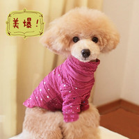 Coats, Jackets & Outerwears Fall/Winter Chirstmas BX00010 U.S. burst of new spring bottoming pet pet clothes dog clothes dog to create delicate sexy