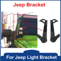Wholesale Jeep JK Mount Brackets for Led Light Bar SUV Offroad Jeep Wrangler JK Brackets