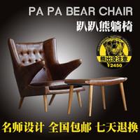 Wholesale European fashion wood rocking chair recliner Happy lazy siesta chair leisure chair sofa chair leather ottomans