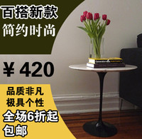 Wholesale Simple and stylish tulip coffee table side a few paint a few corner a few small round table IKEA shipping small apartment