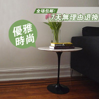 Wholesale Tulip Table tulip coffee tables minimalist small table relaxing balcony round coffee table negotiating table