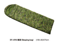 Wholesale Shengyuan factory direct outdoor camping camouflage sleeping bag envelope style sleeping bag SY SY