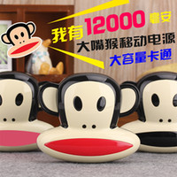 For Apple iPhone Metal To ring Wholesale cute cartoon mouth monkey mobile power charging treasure Apple 4s5s common millet Samsung htc