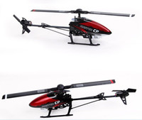 other rc helicopter body - Walkera Master CP Flybarless Axis Gyro CH Channel RC Helicopter Body Only with no TX