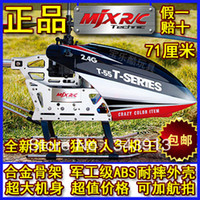 other other other Wholesale-Free Shipping Big Helicopter, MJX T55 Super large remote control model, t-55 71cm Aerial Built-in gyroscope