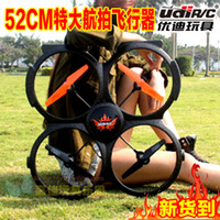 other other other Wholesale-Ultralarge u829x shaft charge remote control helicopter big toy