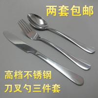 Wholesale Western knife and fork spoon stainless steel tableware three piece suit tableware thick stainless steel steak knife and fork s