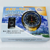 Wholesale Altimeter Barometer Thermometer Compass Outdoor Equipment
