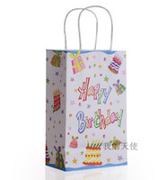 Folding Plain PP Birthday party supplies child birthday gift bags gift bag , 21 13 8cm , Small