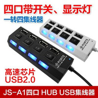 Wholesale 4 usb splitter high speed USB2 HUB Hub trailer independent switch with indicator light