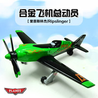 Bus plastic model aircraft - Pull Back Ripslinger planes Aircraft model toy Plastic Alloy Diecasts amp Toy Vehicles Learning amp Education Toys
