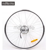 disc brake motor - 36V W FUN electric bike geared hub disc brake motor