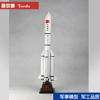 other other other Wholesale-Free shipping China CZ5 rocket models model rocketry for business gift