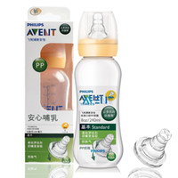 Wholesale Original Philips AVENT Feeding Bottle Baby Nursing Bottle oz plastic bottle ml standard caliber pacifier Brand New