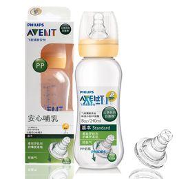 Wholesale Original Philips AVENT Feeding Bottle Baby Nursing Bottle oz plastic bottle ml standard caliber pacifier Brand New