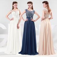 GK 2014 Elegant Ladies Floor Length Sheer Evening Dresses Ap...
