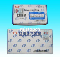 Wholesale Freeshipping New Mouth Mirror Dental Reflector Surgical Instruments Quality Guarantee