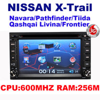 MP3/MP4 Players In-Dash hotaudio Car DVD for Nissan X-Trail paladin Navara Pathfinder Tiida Qashqai Livina sunny PATROL NV200 VERSA 350Z With GPS + 3G HOST