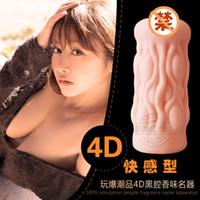 Man Realistic Vaginas Masturbators 2013 Hot Selling, 4D Fake Pussy Vagina Masturbation Cup,Male Masturbators, Sex toys for man, Adult Products