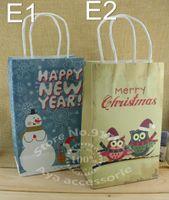 Paper Kraft Paper AYa Size 27cm * 13cm * 8cm new 10 styles Christmas with handle paper bag food packaging kraft paper bag 10pcs