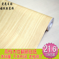 Wholesale home decor Pvc wallpaper wood wall stickers wardrobe cabinet door wardrobe furniture adhesive