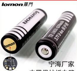 Wholesale 18650 rohm power lithium battery protection board manufacturers Rechargeable light flashlight batteries