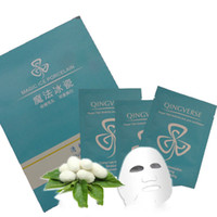 Wholesale Qing verse do whitening moisturizing firming enhance the perfect combination of a step in the Paper paste mask