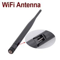 antenna interface - 2 G dBi WiFi Antenna w SMA Male PIN Interface for Wireless Router C1862