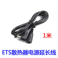 Newsboy Hat Red Man 1 m ETS ventilation exhaust fan notebook radiator laptop -specific power cord extension cord length
